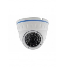 2 MP AHD DOME 1080 P Guvenlik Kamerası